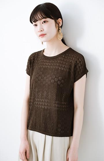 haco! 1枚でも重ね着にも便利なヘビロテしたくなる透かし編みニットトップス <チョコ>の商品写真