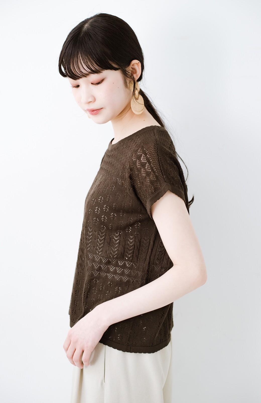 haco! 1枚でも重ね着にも便利なヘビロテしたくなる透かし編みニットトップス <チョコ>の商品写真12