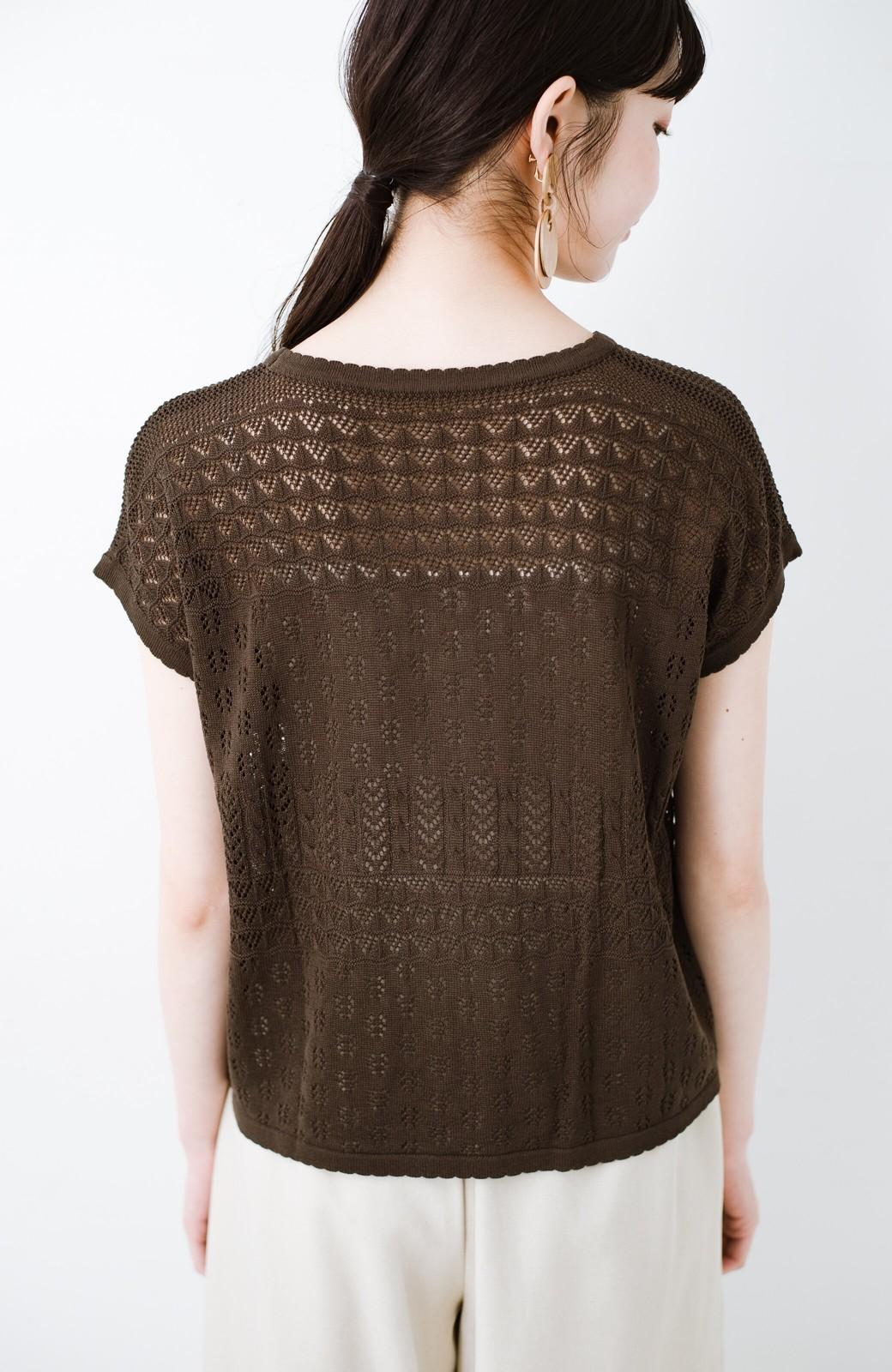 haco! 1枚でも重ね着にも便利なヘビロテしたくなる透かし編みニットトップス <チョコ>の商品写真13