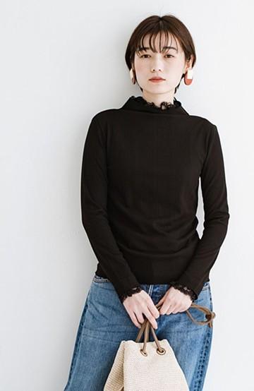 haco! 1枚でも重ねても便利!テレコ素材できれいに着られる衿レース付きカットソートップスby style zampa <ブラック>の商品写真