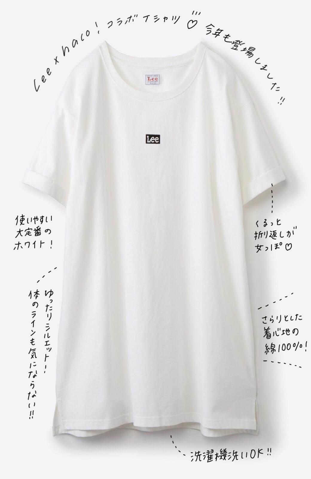 haco! 別注Lee ベルトでウエストマークしてもかわいいチュニックTシャツ <ホワイト>の商品写真2