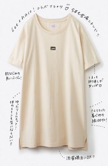 haco! 別注Lee ベルトでウエストマークしてもかわいいチュニックTシャツ <ベージュ>の商品写真