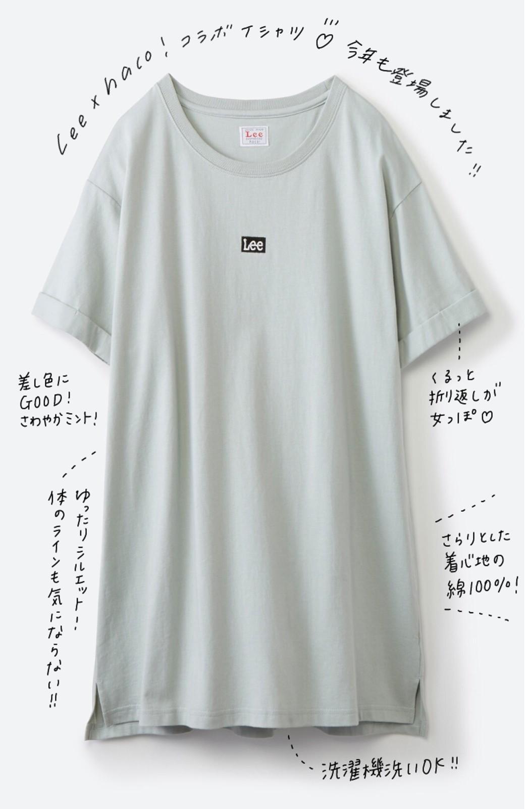 haco! 別注Lee ベルトでウエストマークしてもかわいいチュニックTシャツ <ミント>の商品写真2