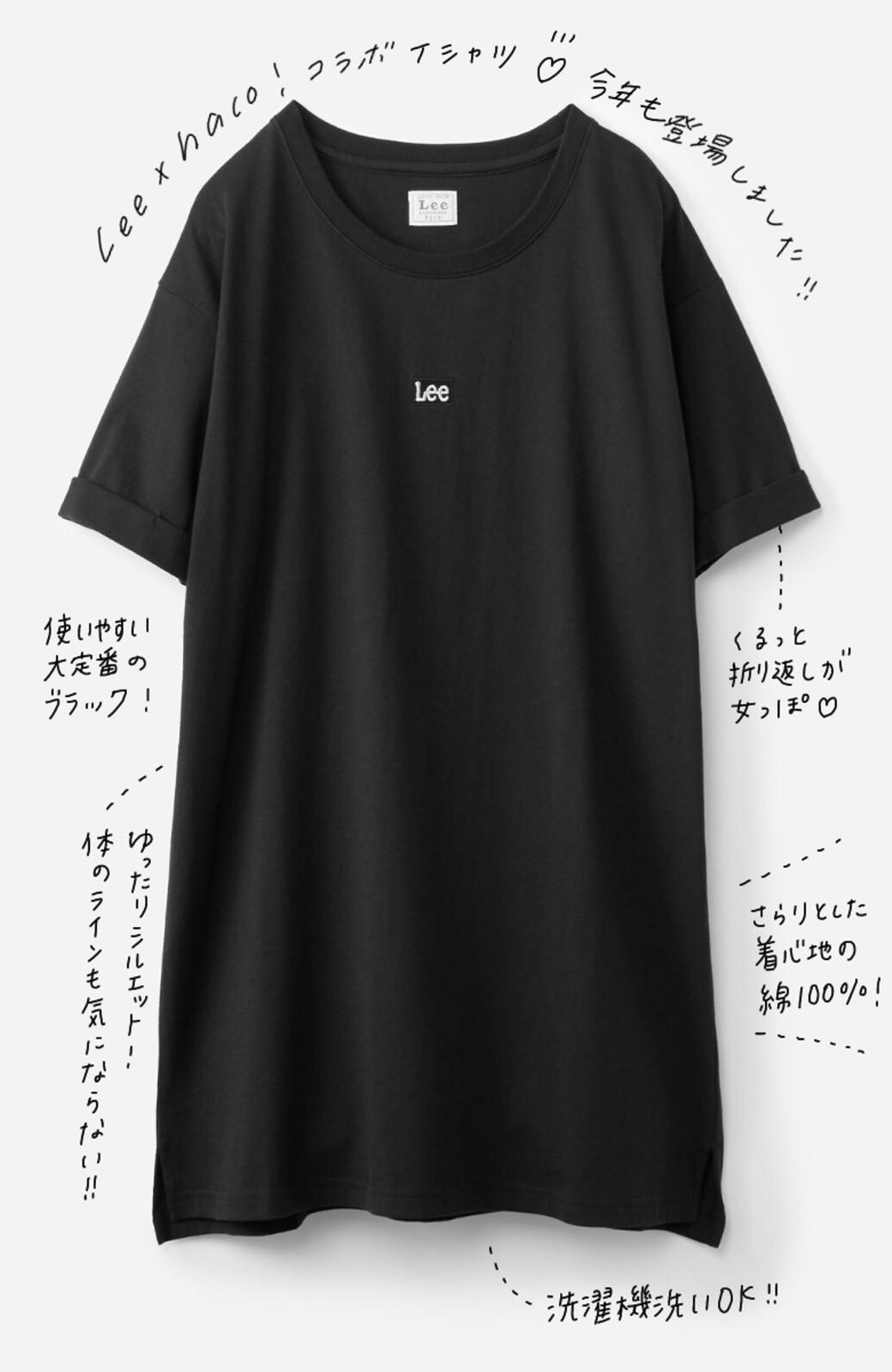 haco! 別注Lee ベルトでウエストマークしてもかわいいチュニックTシャツ <ブラック>の商品写真1