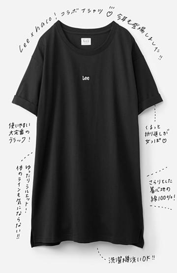 haco! 別注Lee ベルトでウエストマークしてもかわいいチュニックTシャツ <ブラック>の商品写真