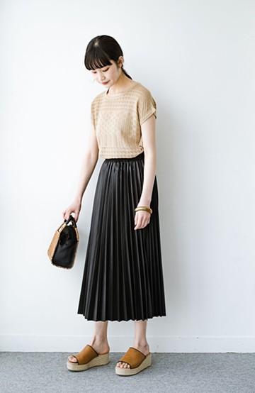 haco! コーデが一気に引き締まるフェイクレザー風プリーツスカート by laulea  <ブラック>の商品写真