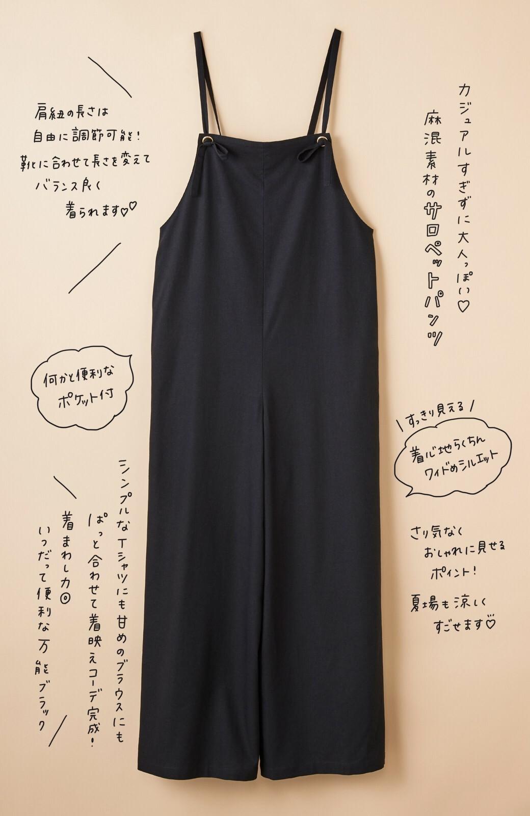 haco! カジュアル派の大人にぴったりな 麻混素材のシックなサロペットパンツ by que made me <ブラック>の商品写真3