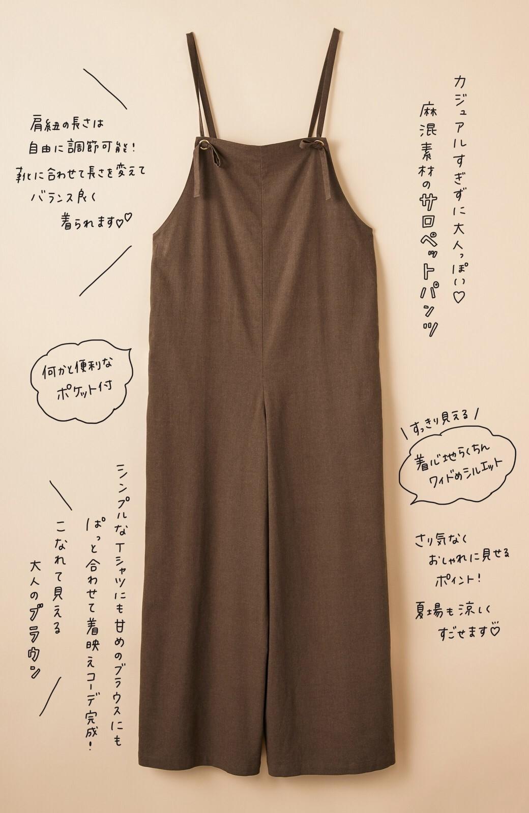 haco! カジュアル派の大人にぴったりな 麻混素材のシックなサロペットパンツ by que made me <ブラウン>の商品写真1