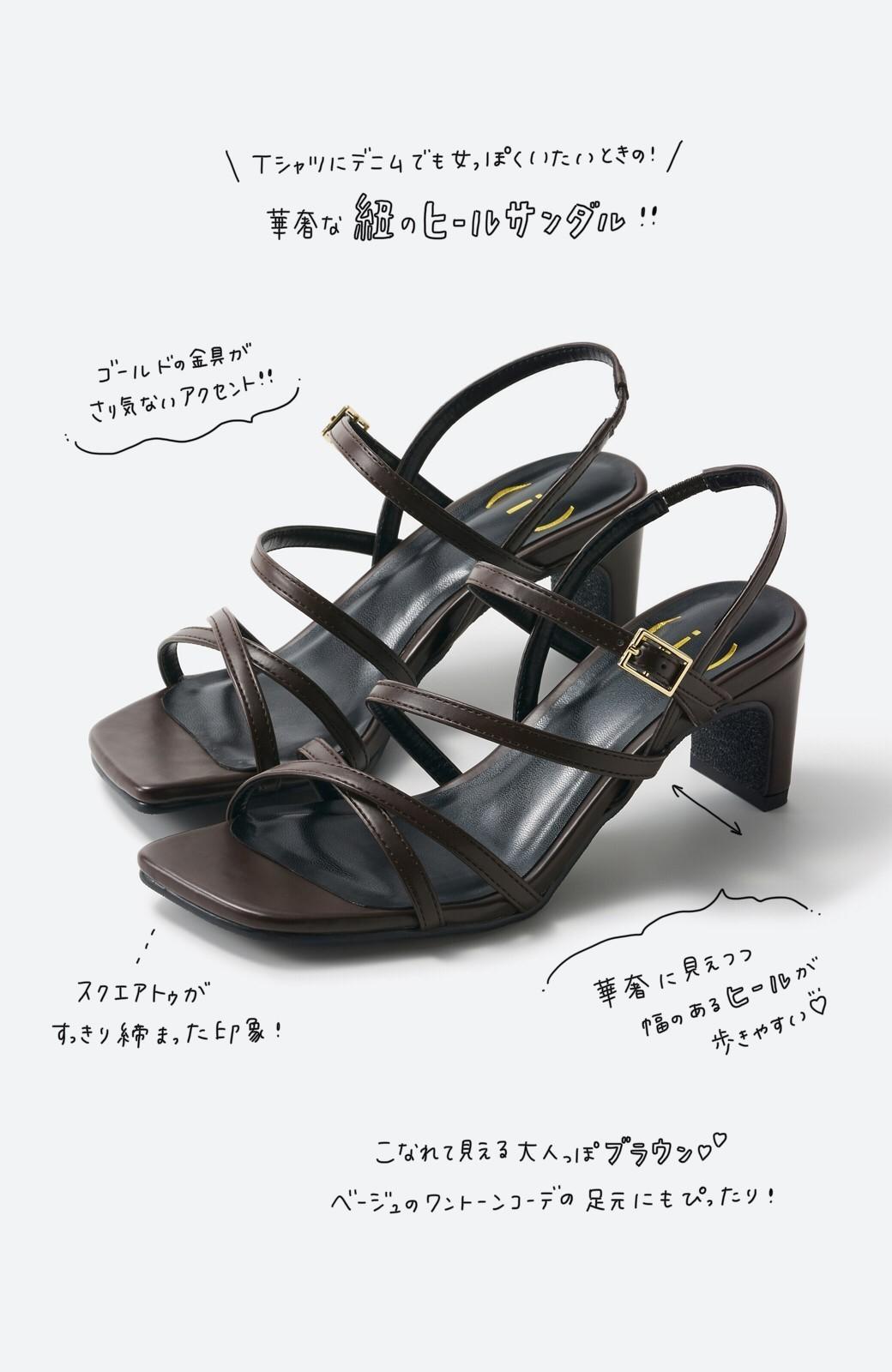 haco! 玄関でこれを履くだけでコーデが女っぽく&今っぽくまとまる 華奢な紐のヒールサンダル <ブラウン>の商品写真3