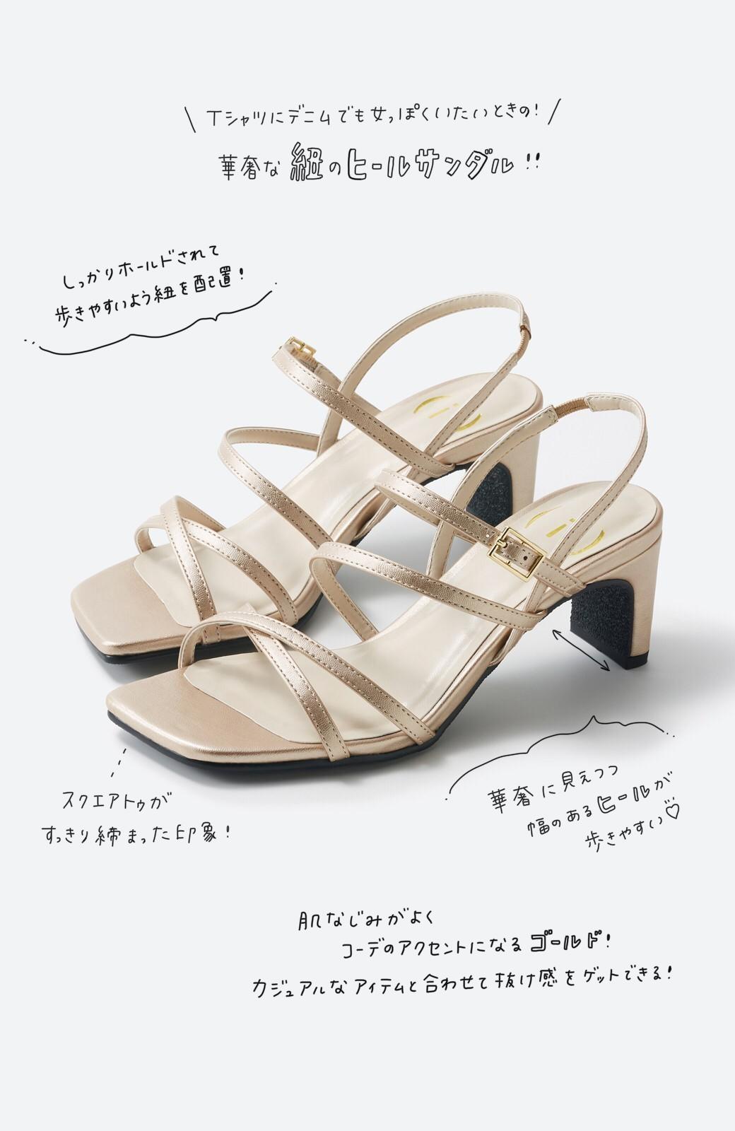 haco! 玄関でこれを履くだけでコーデが女っぽく&今っぽくまとまる 華奢な紐のヒールサンダル <ゴールド>の商品写真3