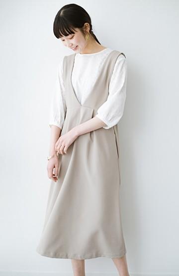 haco! ニットにもTシャツにも似合う ずっと着られてパッと華やぐジャンパースカート <グレイッシュベージュ>の商品写真