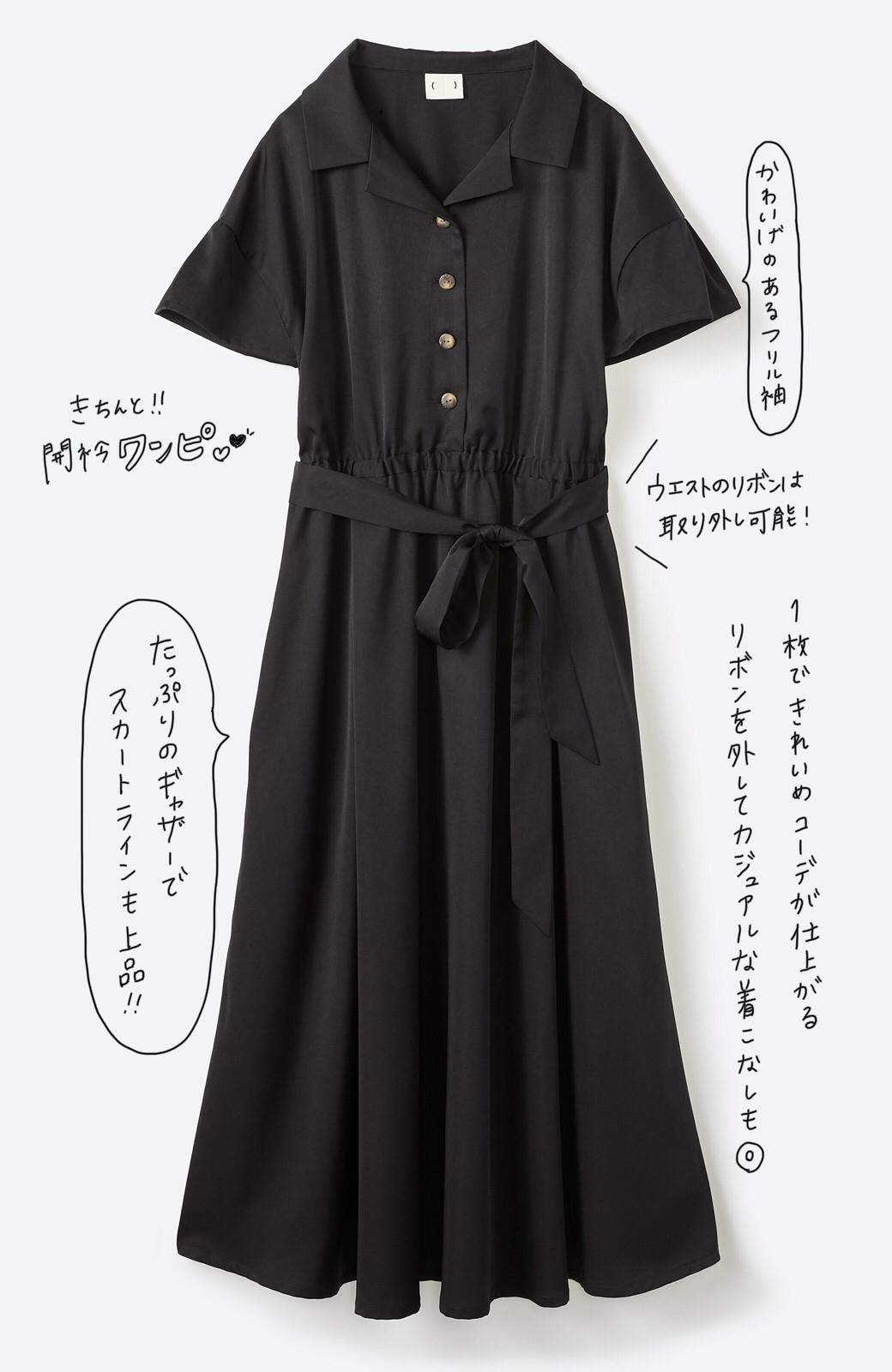 haco! きちんとしなきゃいけないけど可愛くいたいときに便利な とろみ素材の開衿ワンピース <ブラック>の商品写真2