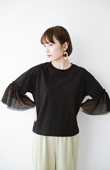 haco! ほんのり透けるストライプ袖が女っぽい 異素材カットソートップス <ブラック>の商品写真