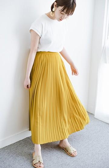 haco! いつものTシャツを合わせるだけで着映えする 何かと便利なプリーツロングスカート <イエロー>の商品写真
