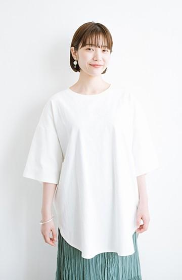 haco! LadyLee シンプルで使いやすい刺しゅうロゴTシャツ <ホワイト>の商品写真