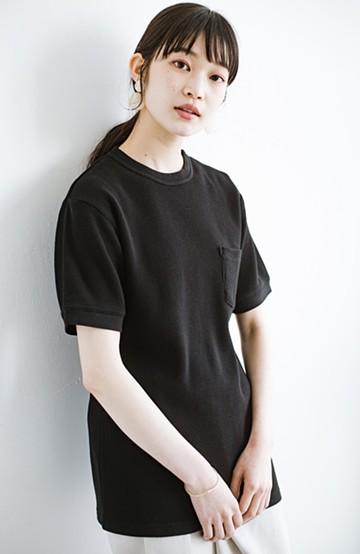 haco! 【抗菌・防臭機能付き】ワッフル素材のクルーネックTシャツby Healthknit  <ブラック>の商品写真
