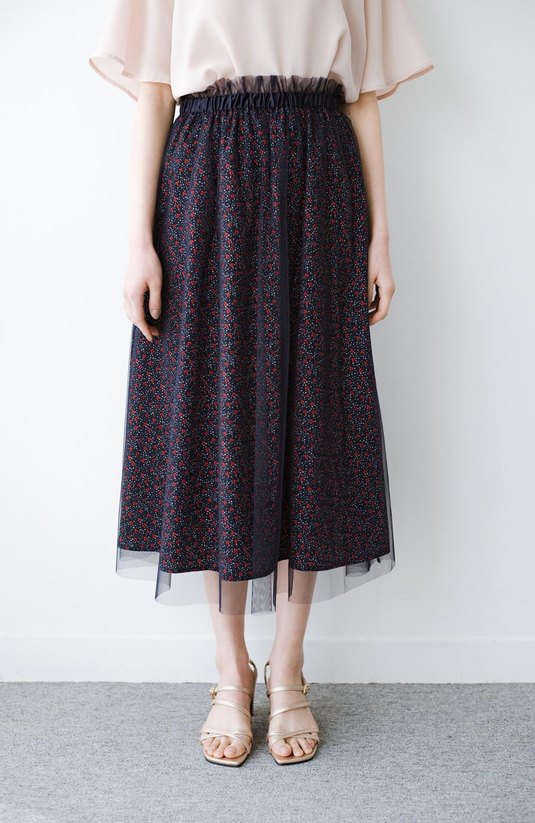 haco! 何着よう?と困った日にも元気がない日にも これさえはけば大丈夫な柄&チュール重ねスカート <ネイビー>の商品写真4