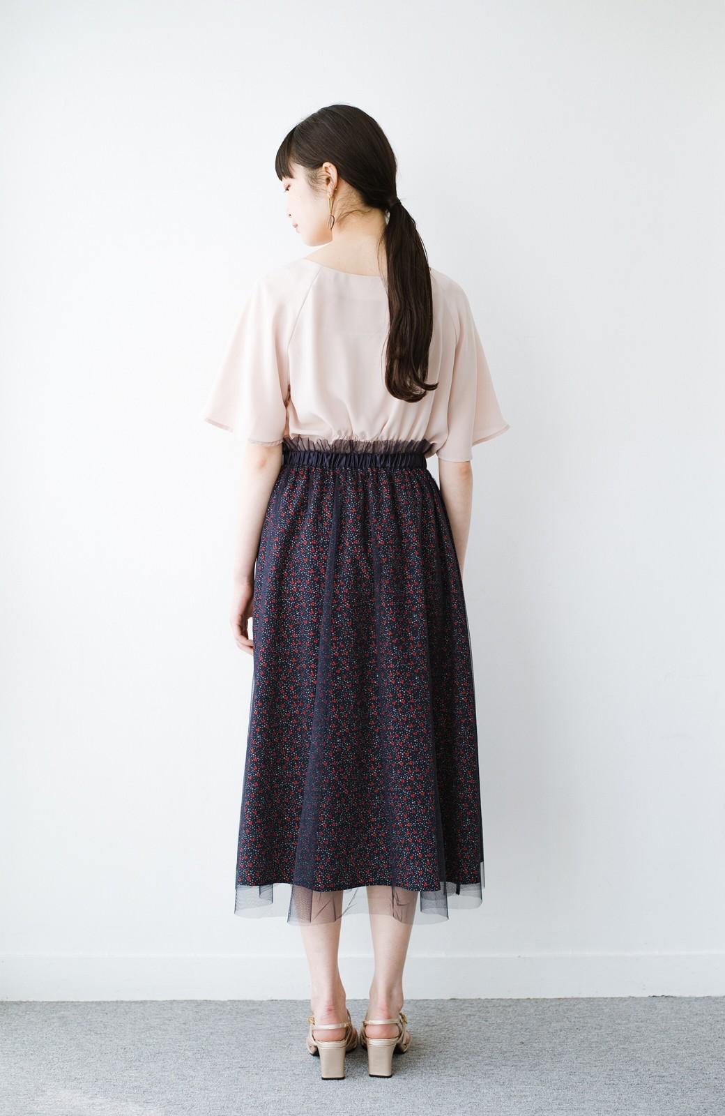 haco! 何着よう?と困った日にも元気がない日にも これさえはけば大丈夫な柄&チュール重ねスカート <ネイビー>の商品写真14