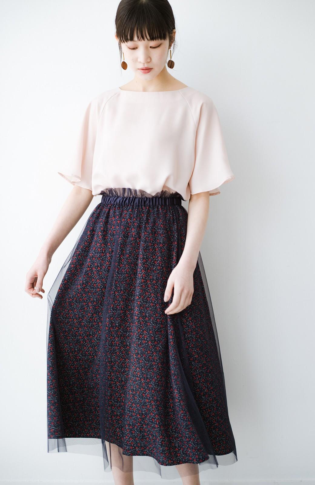 haco! 何着よう?と困った日にも元気がない日にも これさえはけば大丈夫な柄&チュール重ねスカート <ネイビー>の商品写真15