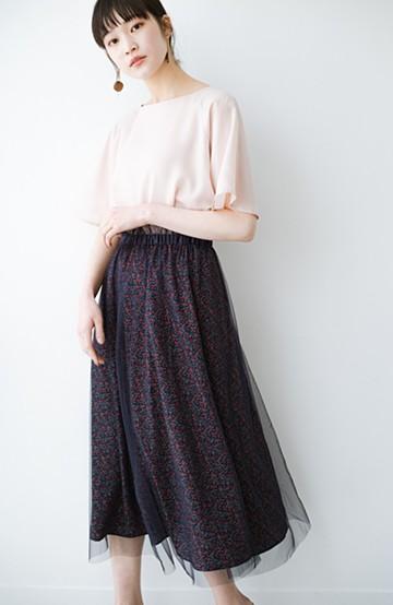 haco! 何着よう?と困った日にも元気がない日にも これさえはけば大丈夫な柄&チュール重ねスカート <ネイビー>の商品写真