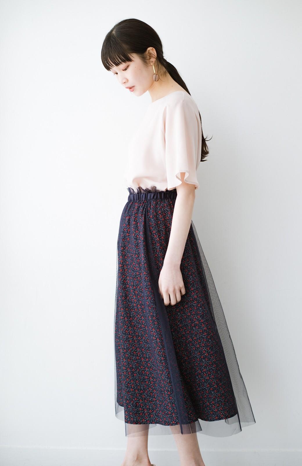 haco! 何着よう?と困った日にも元気がない日にも これさえはけば大丈夫な柄&チュール重ねスカート <ネイビー>の商品写真16
