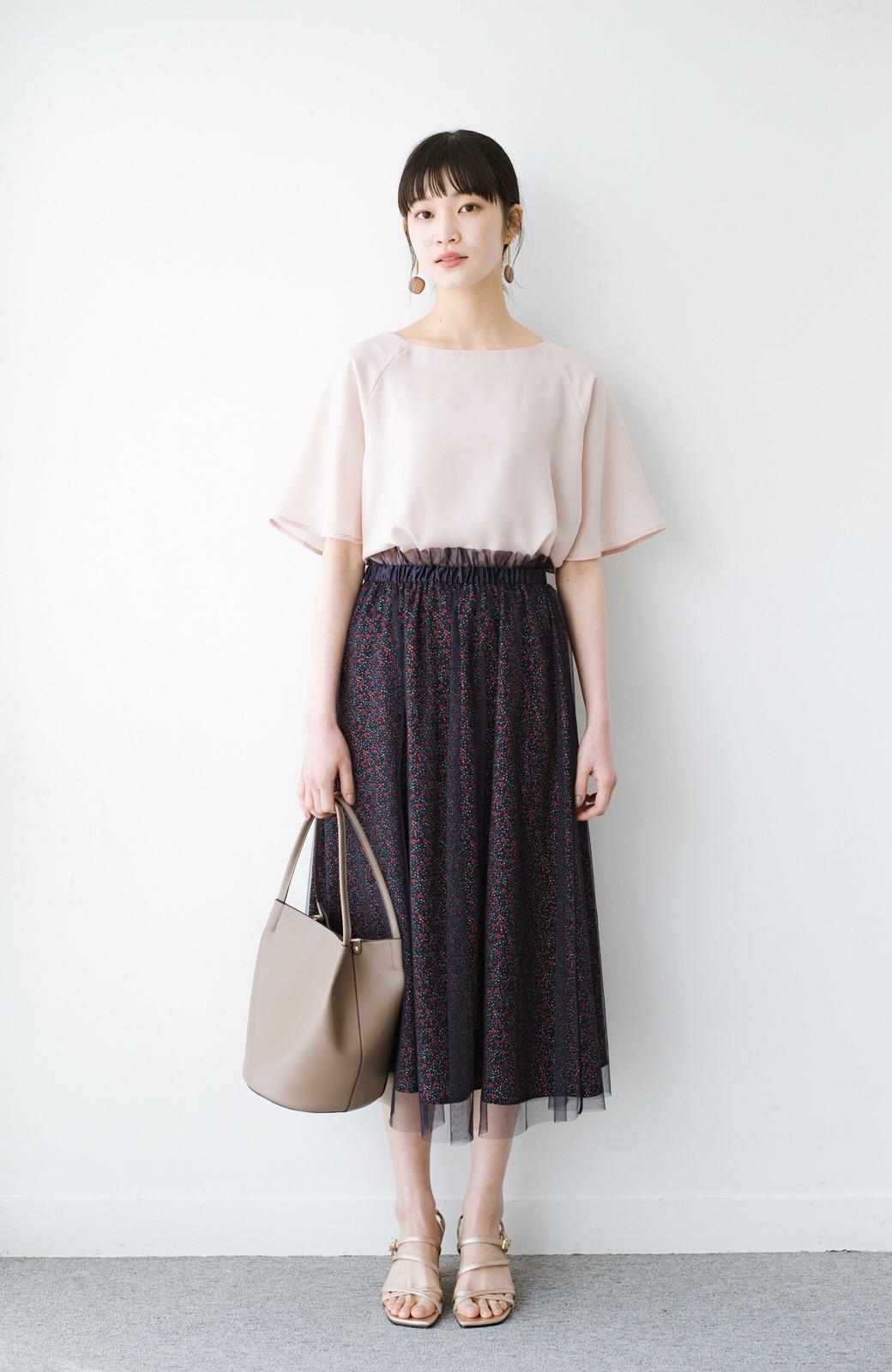 haco! 何着よう?と困った日にも元気がない日にも これさえはけば大丈夫な柄&チュール重ねスカート <ネイビー>の商品写真10