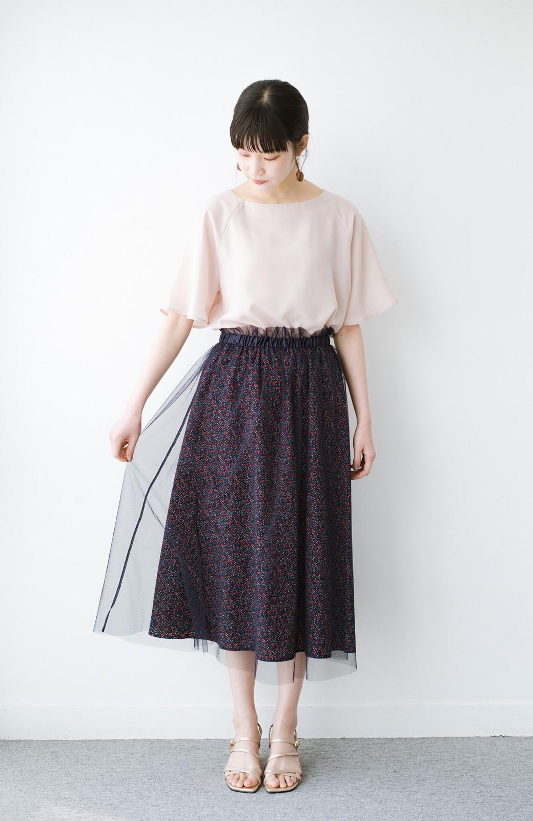 haco! 何着よう?と困った日にも元気がない日にも これさえはけば大丈夫な柄&チュール重ねスカート <ネイビー>の商品写真11