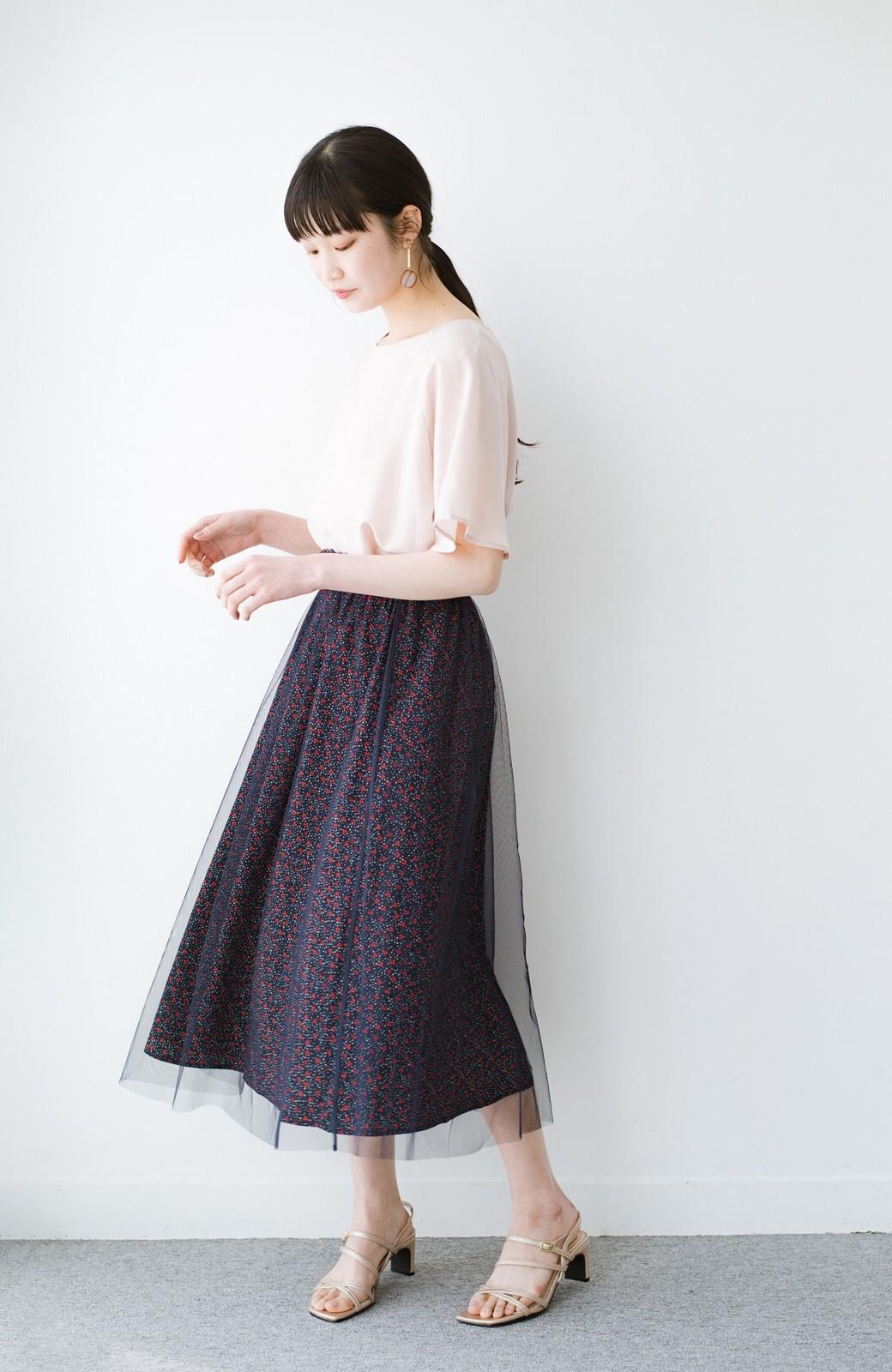 haco! 何着よう?と困った日にも元気がない日にも これさえはけば大丈夫な柄&チュール重ねスカート <ネイビー>の商品写真12