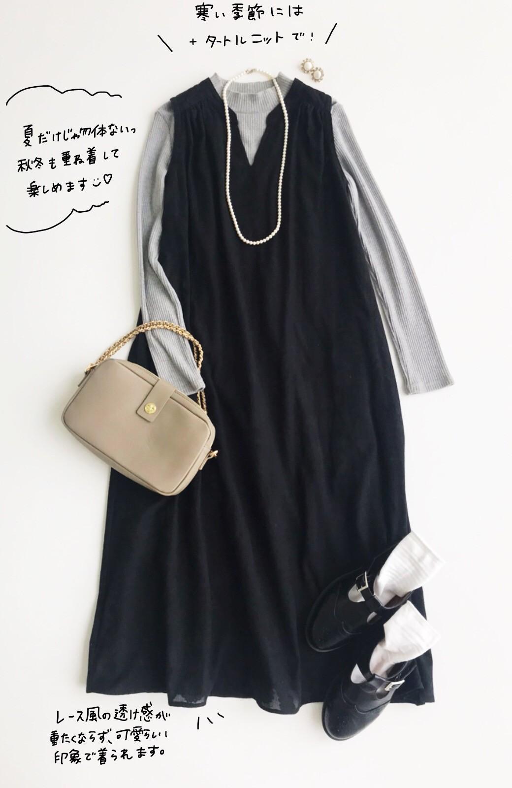 haco! 京都の浴衣屋さんと作った浴衣生地のロングワンピース <ブラック>の商品写真23