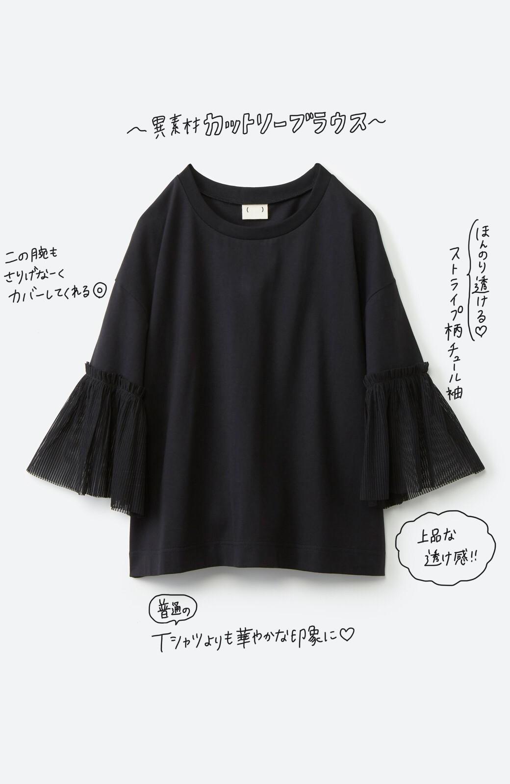 haco! ほんのり透けるストライプ袖が女っぽい 異素材カットソートップス <ブラック>の商品写真3