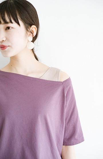 haco! 気になっていたあのデザインを取り入れやすく!こなれ衿Tシャツとタンクトップのセット <パープル>の商品写真