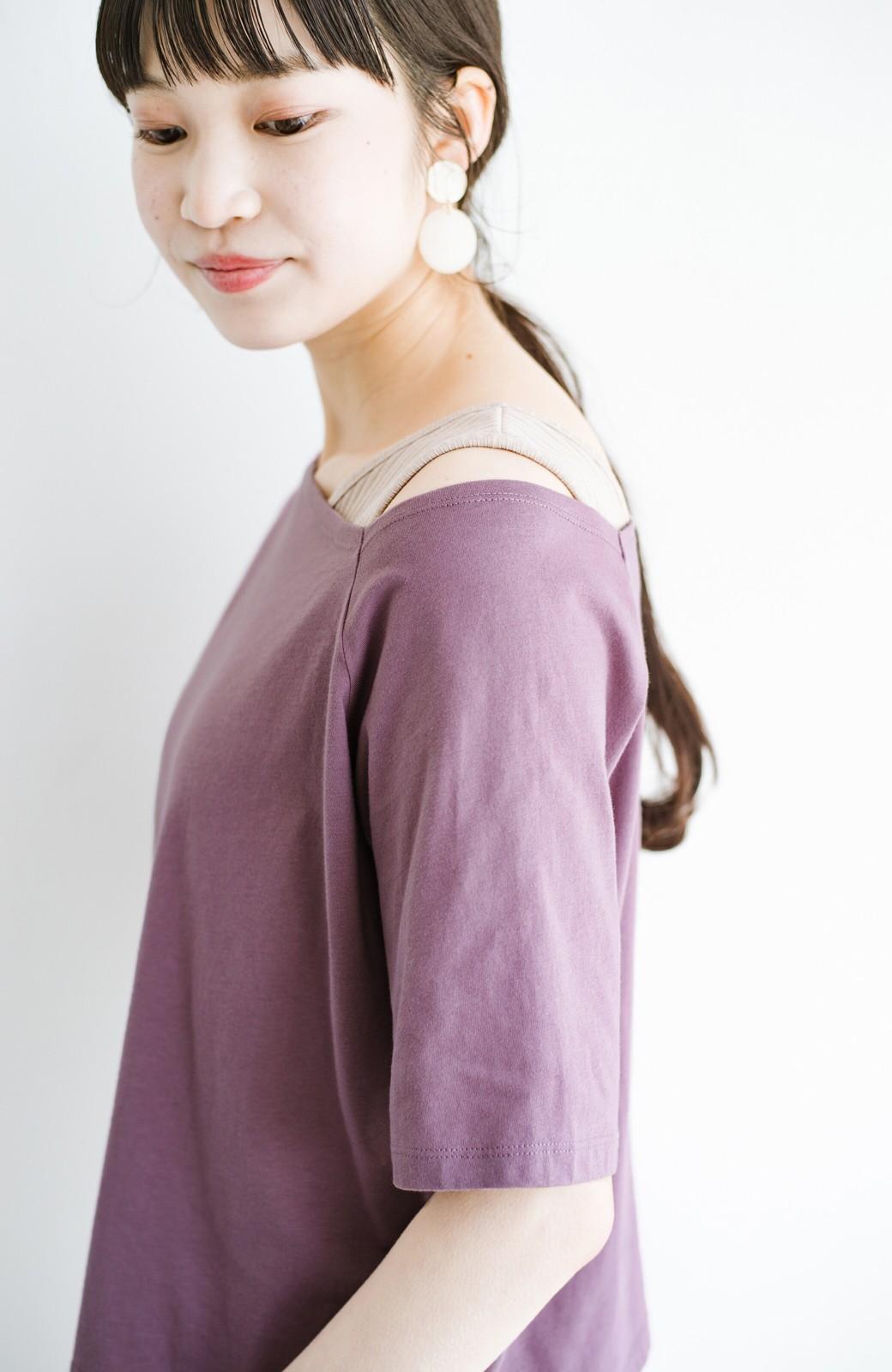 haco! 気になっていたあのデザインを取り入れやすく!こなれ衿Tシャツとタンクトップのセット <パープル>の商品写真6