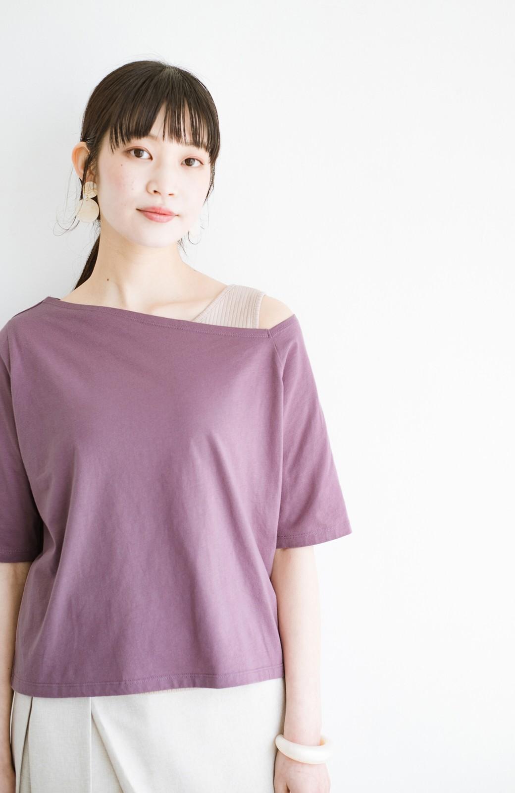 haco! 気になっていたあのデザインを取り入れやすく!こなれ衿Tシャツとタンクトップのセット <パープル>の商品写真2