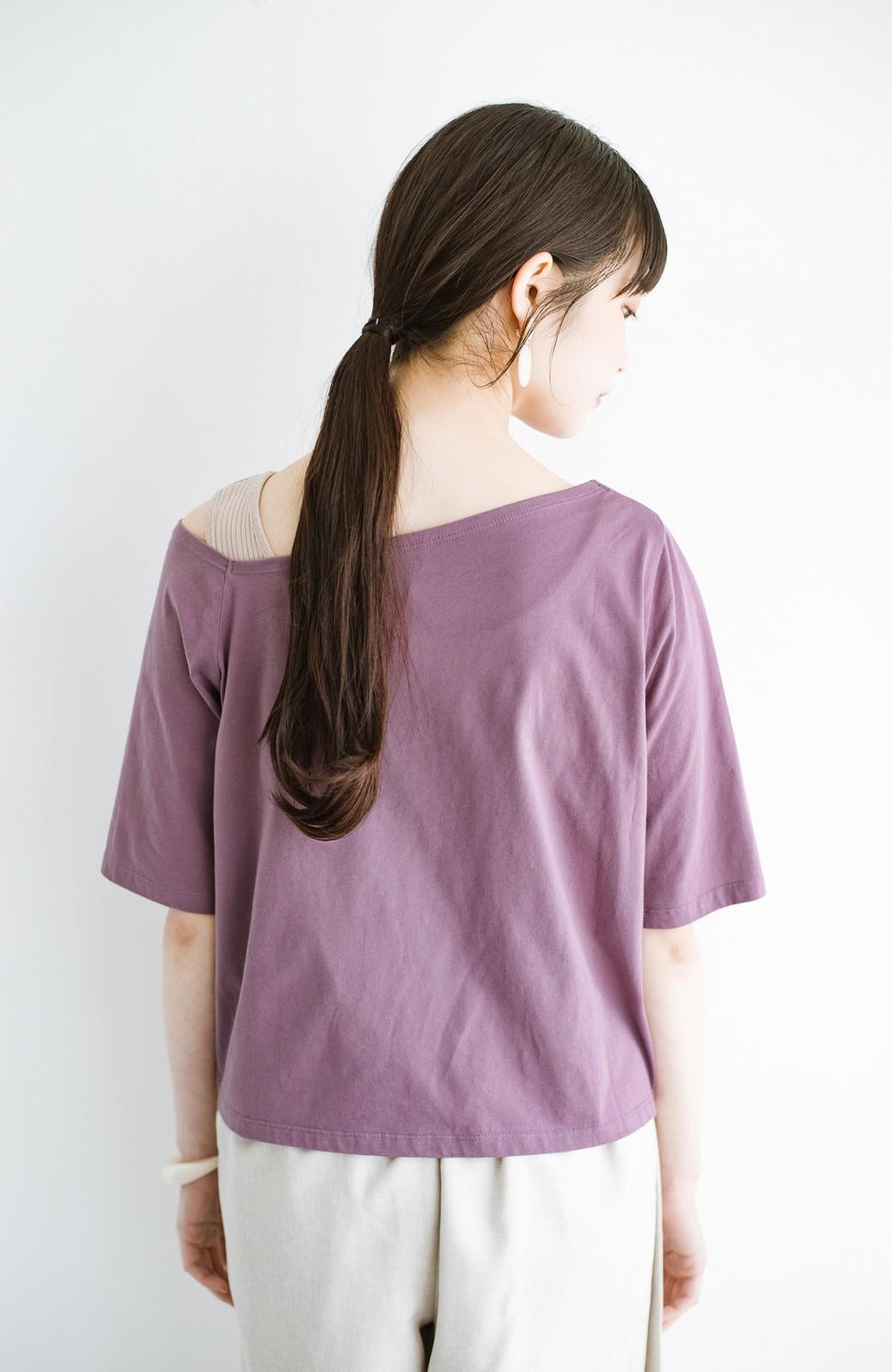 haco! 気になっていたあのデザインを取り入れやすく!こなれ衿Tシャツとタンクトップのセット <パープル>の商品写真13