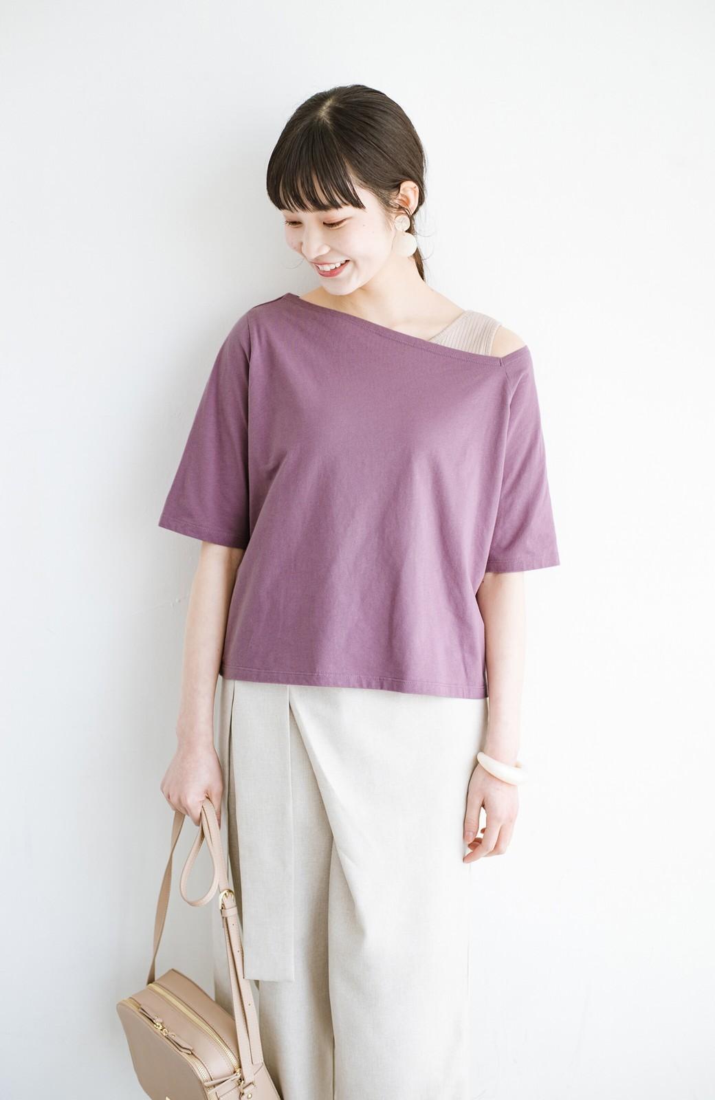 haco! 気になっていたあのデザインを取り入れやすく!こなれ衿Tシャツとタンクトップのセット <パープル>の商品写真8