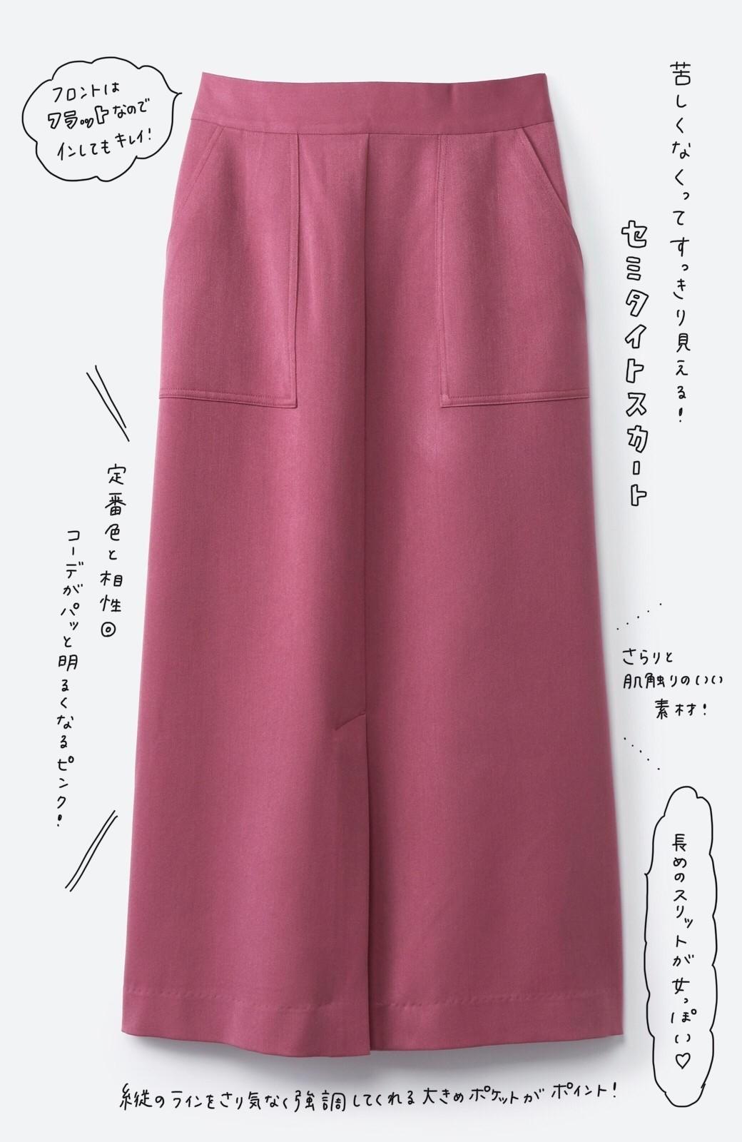 haco! カジュアルにもきれいめにも着られて便利 スリットが女っぽいセミタイトスカート <ピンク>の商品写真3
