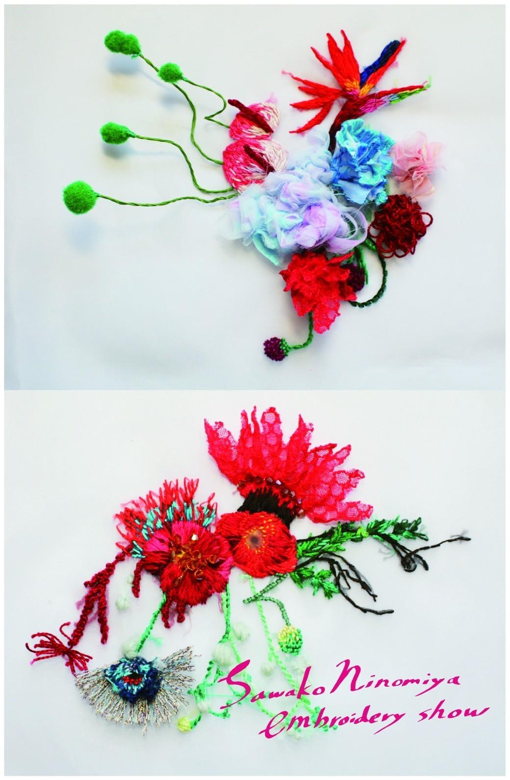 haco! haco! [haco! POST] 刺繍アーティスト二宮佐和子さんとみんなでワイワイ刺繍!zoom縫いワークショップ参加チケット 6/21・6/24開催<micro macro> <その他>の商品写真14