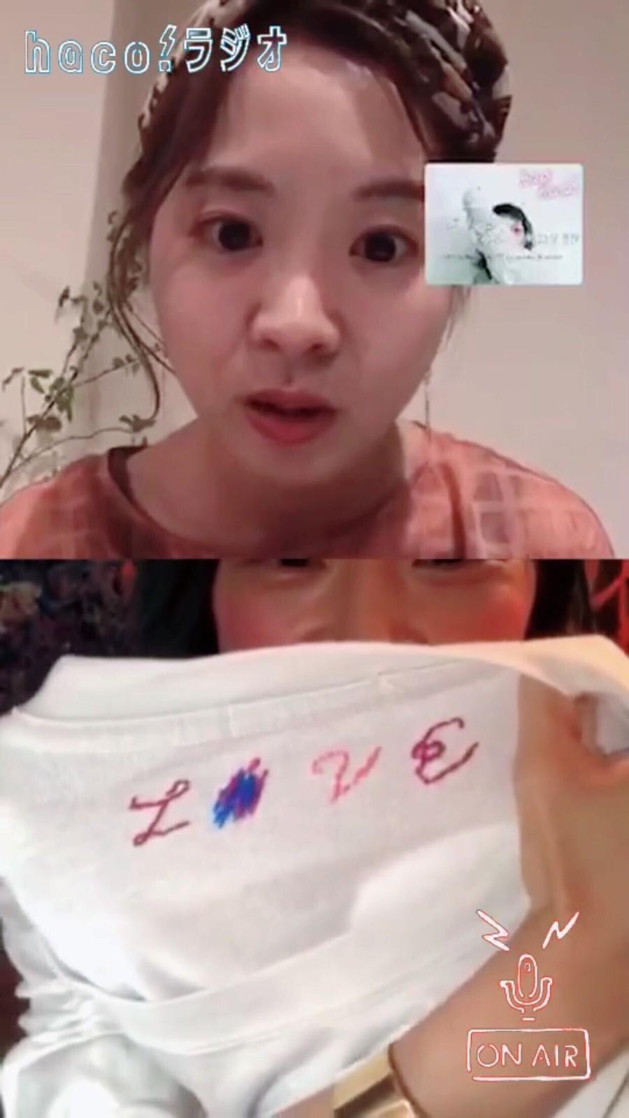 haco! haco! [haco! POST] 刺繍アーティスト二宮佐和子さんとみんなでワイワイ刺繍!zoom縫いワークショップ参加チケット 6/28・7/1開催<eros> <その他>の商品写真10