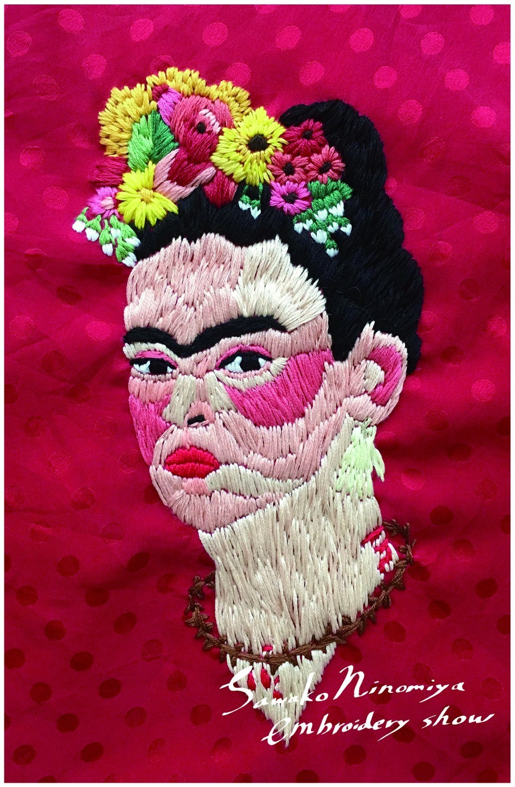 haco! haco! [haco! POST] 刺繍アーティスト二宮佐和子さんとみんなでワイワイ刺繍!zoom縫いワークショップ参加チケット 6/28・7/1開催<eros> <その他>の商品写真15