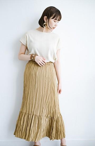 haco! Tシャツを合わせてもシンプルすぎずに華やか見えするワッシャープリーツスカート <ベージュ>の商品写真