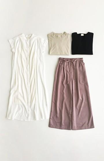 haco! 今から夏まで快適に楽ちんに過ごす!シンプル派もちょっぴり女っぽくなれる着まわしセットby staff ありー <その他>の商品写真