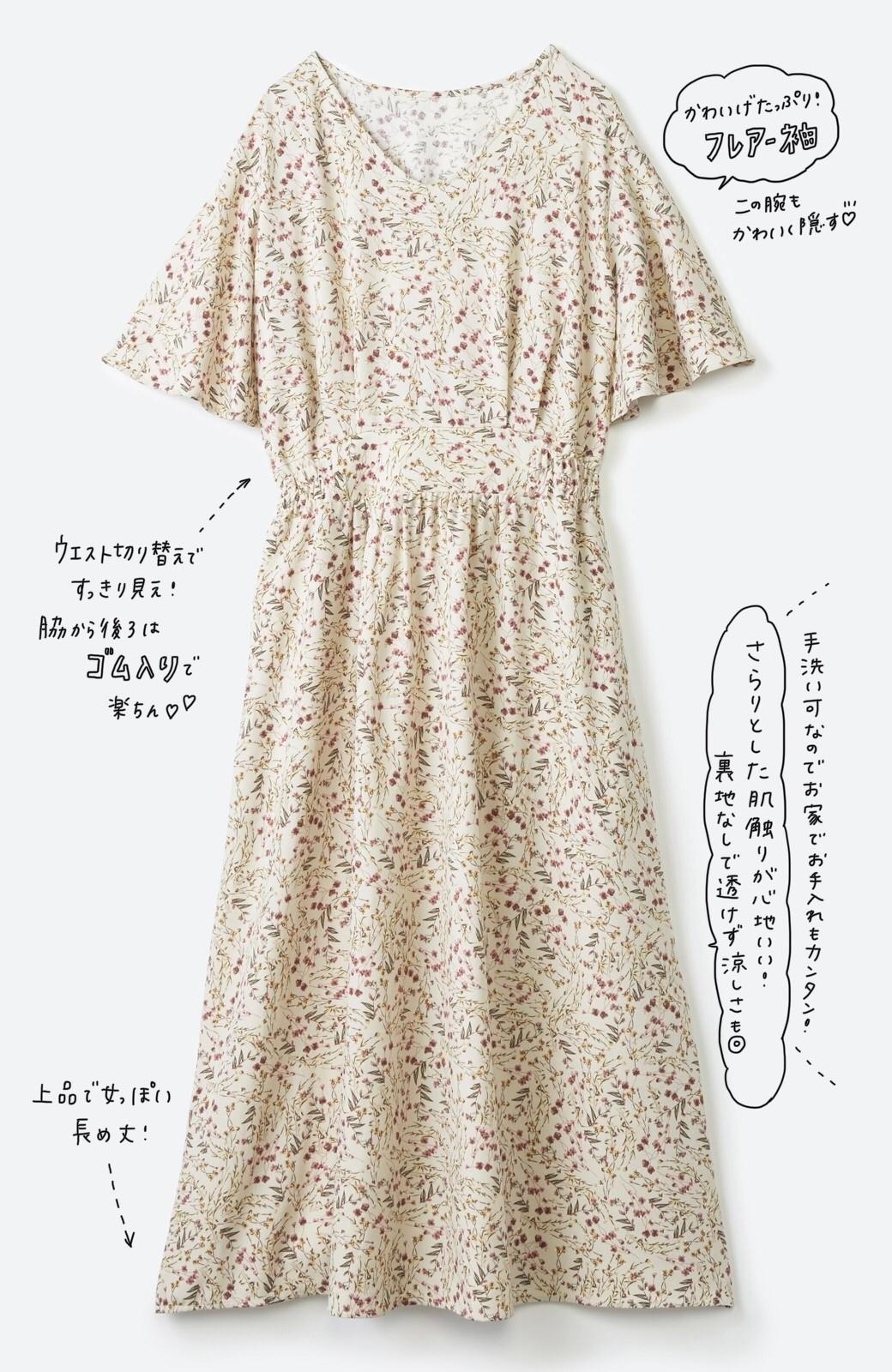 haco! 楽ちんなのにスタイルアップを叶えてくれる フレアー袖がひらりかわいい柄ワンピース <ベージュ>の商品写真3