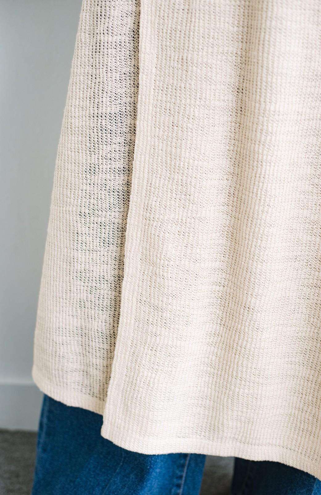 haco! 合わせて着るだけで今っぽかわいい シンプルTシャツ&カシュクールキャミワンピースセット <ライトベージュ>の商品写真3