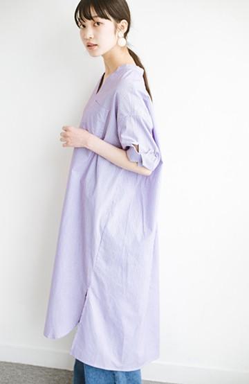 haco! くしゅっと袖がかわいい!重ね着に便利な爽やかシャツワンピース <ブルー系その他>の商品写真