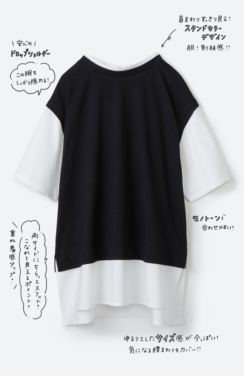 haco! こう見えて楽してます!1枚できっちり可愛いシャツ重ね着風トップス <ブラック>の商品写真3