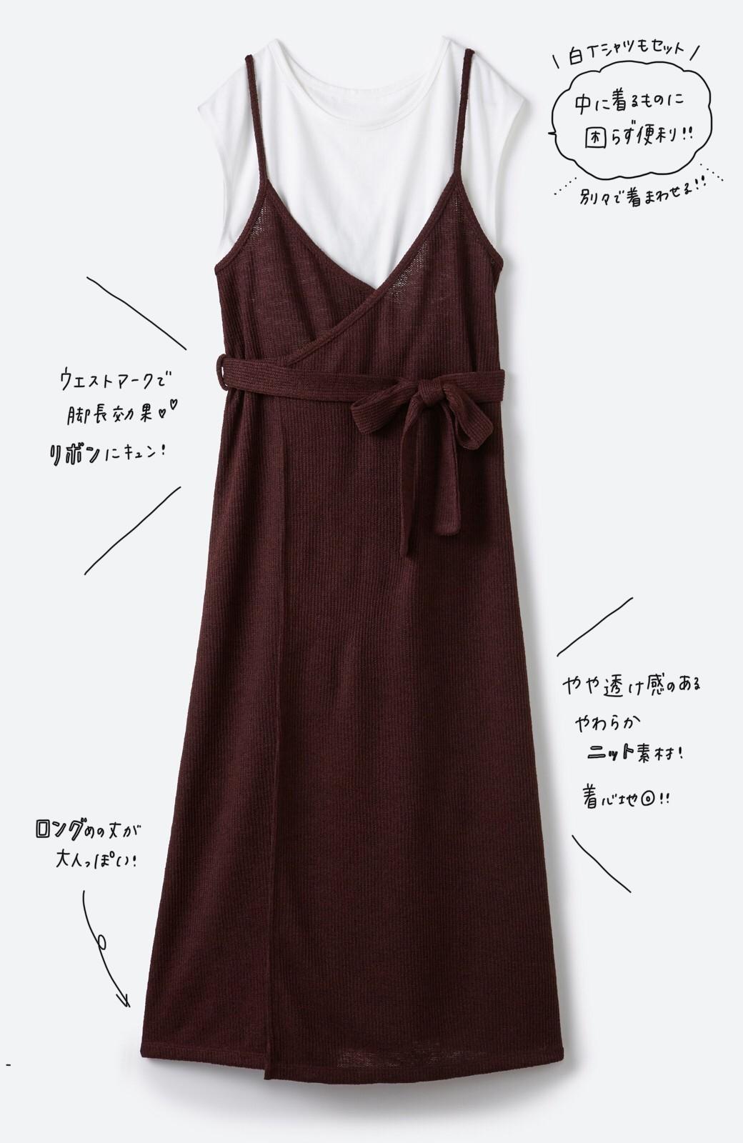 haco! 合わせて着るだけで今っぽかわいい シンプルTシャツ&カシュクールキャミワンピースセット <ダークブラウン>の商品写真2