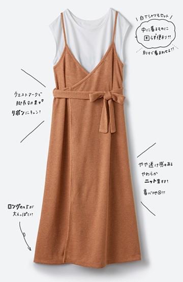 haco! 合わせて着るだけで今っぽかわいい シンプルTシャツ&カシュクールキャミワンピースセット <オレンジ>の商品写真