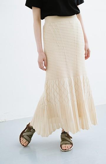 haco! 単品はもちろん重ね着してもかわいさが増す!透かし編みマーメイドスカート <アイボリー>の商品写真