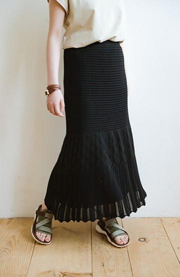 haco! 単品はもちろん重ね着してもかわいさが増す!透かし編みマーメイドスカート <ブラック>の商品写真