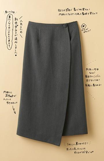 haco! いざというとき困らないための きちんと見えするラップスカート by que made me <グレー>の商品写真